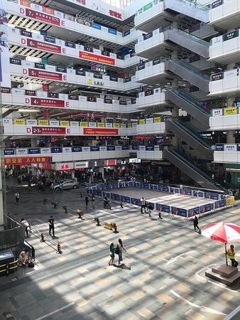 ZhongDa WuFeng ShangYeCheng
