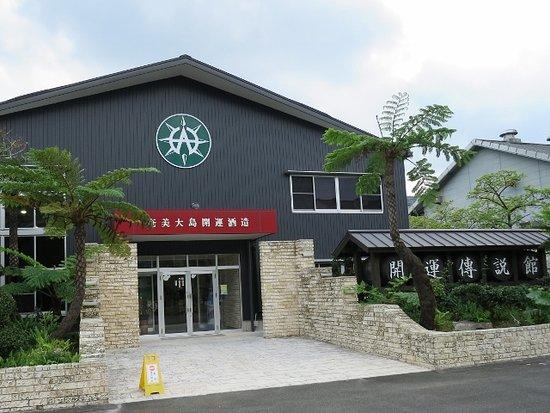 Oshima-gun, Japan: 焼酎の販売場所