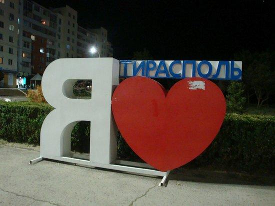 Adult Guide in Tiraspol