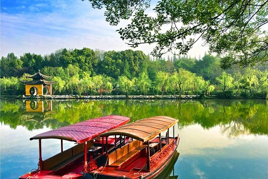 Yangzhou Photo