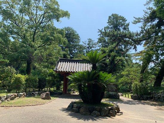 Nyutoku Gate