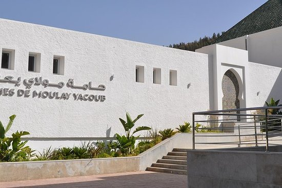 Fez的Moulay Yacoub温泉一日游