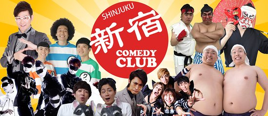 ‪Shinjuku Comedy Club‬