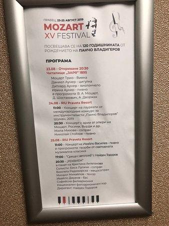 Pravets, บัลแกเรีย: Mozart festival schedule in august 2019