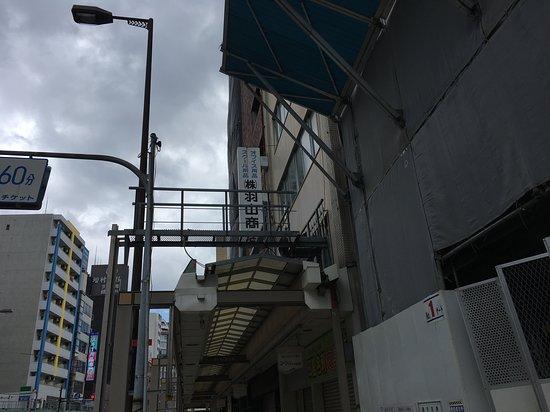 Matchamachisuji Shotengai