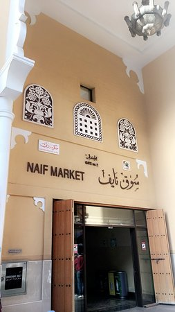 Naif Souk (Dubai) - 2019 All You Need to Know BEFORE You Go (with