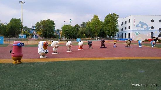 Weihai Water Park