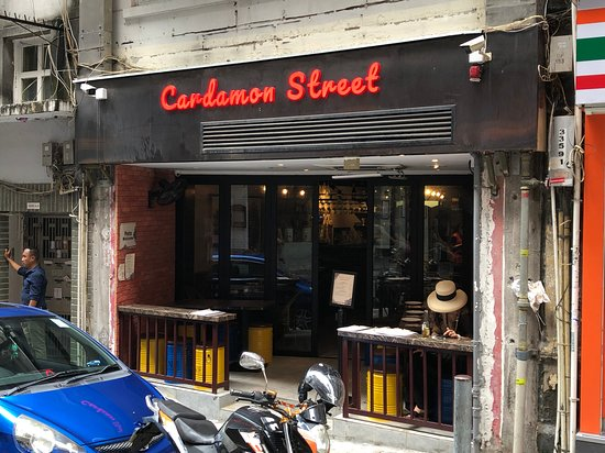 Cardamon Street 사진