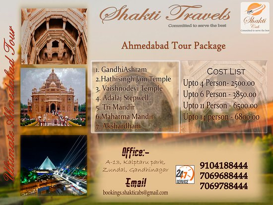 Shakti Travels