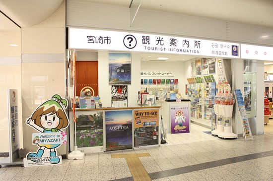 Miyazaki City Tourist Information