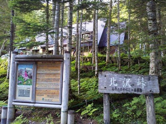 Kitazawa Pass