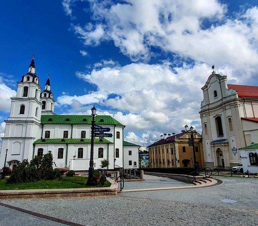 Minsk Region, Valko-Venäjä: Minsk is awesome.