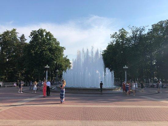 Trajeckaja Hara Garden Square