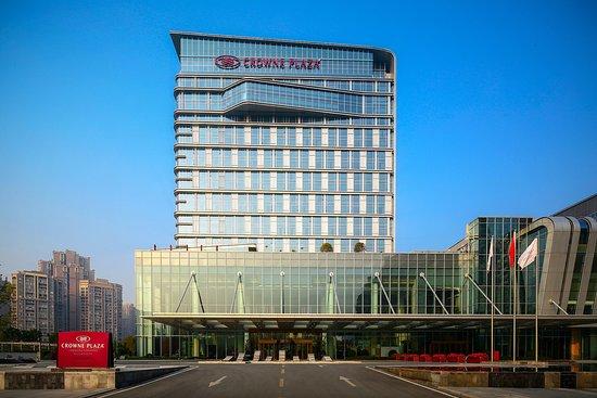 成都溫江皇冠假日酒店