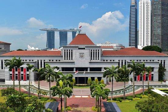 SINGAPORE BYTUR