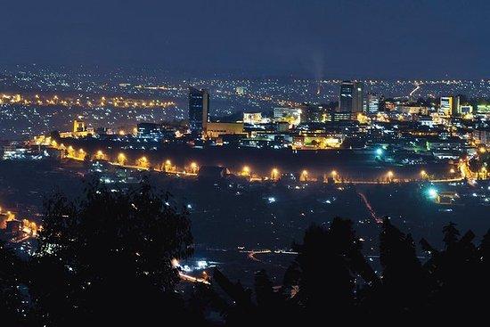 基加利城市全日游