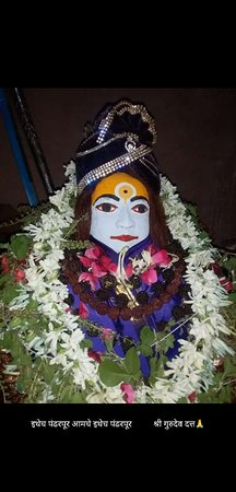 Ganagapur Dattatraya. For puja and accomodation call 9980532880, Trimurty Residency.