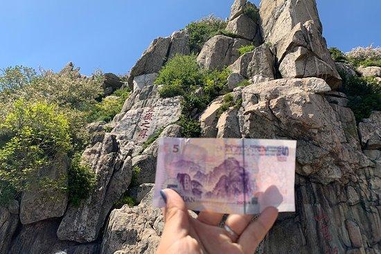 Excursión privada al Monte Tai desde...