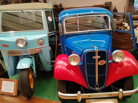 Museum Jam & Auto Fukuyama