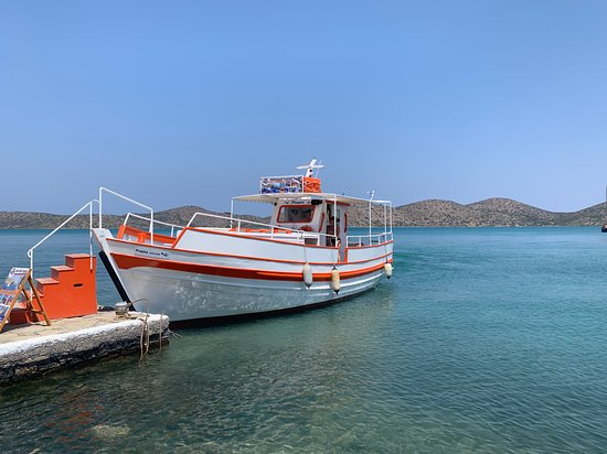 Rofos Boat