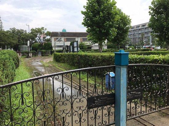 Gyotoku Ekimae Park