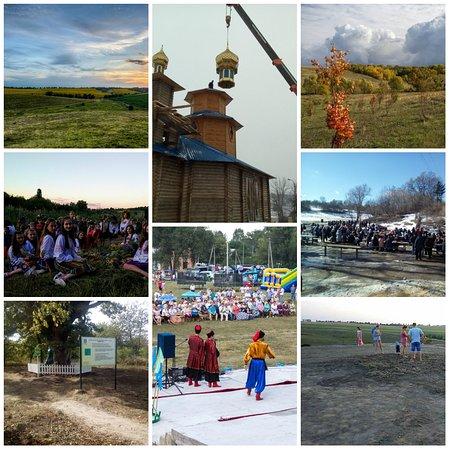 Medvyn, אוקראינה: Медвин
