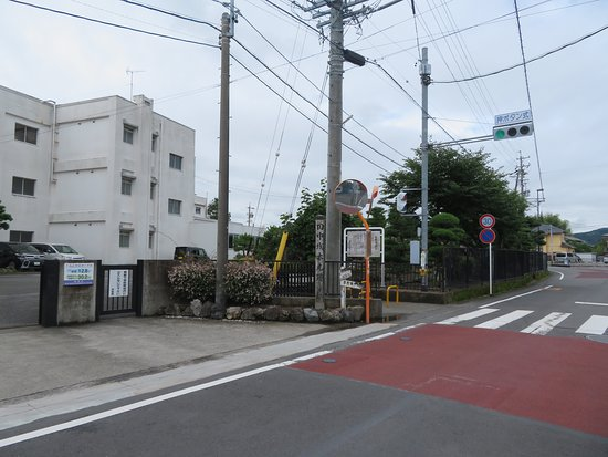 The Site of Tanaka Castle