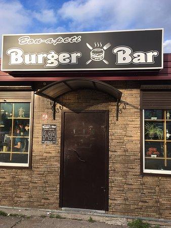 Svobodny, Rosja: Burger Bar