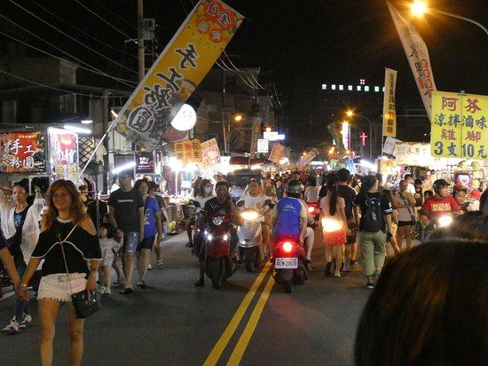 Donggang Night Market