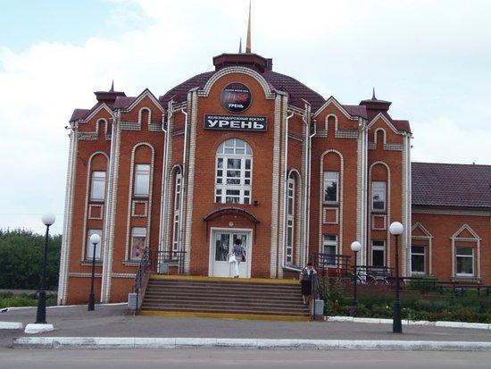Uren, روسيا: г. Урень, вокзал