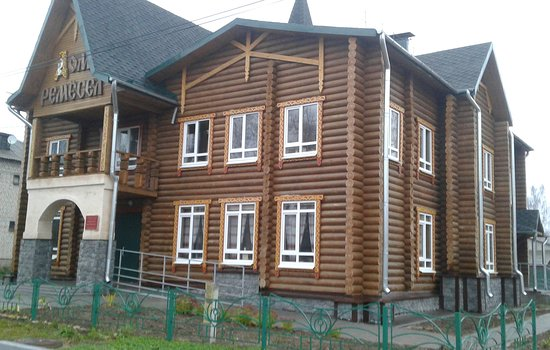 Uren, روسيا: Дом ремёсел