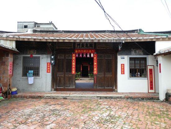 Su Jia Gu Cuo