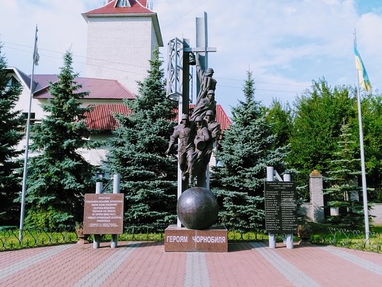 Monument to Heroes of Chernobyl