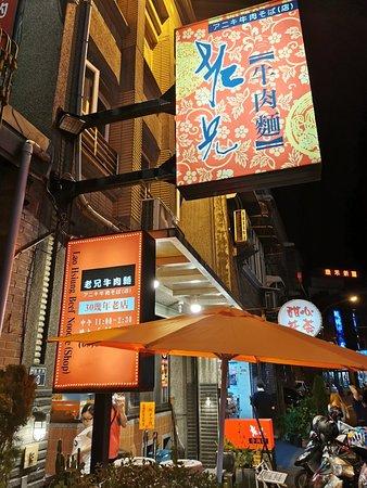 Xinfeng ภาพถ่าย