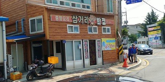 Sinan-gun, Korea Południowa: restaurant
