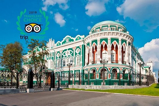 PrivateTour:叶卡捷琳堡汽车观光旅游