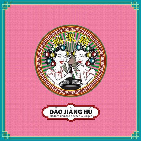Dao Jiang Hu Modern Chinese Kitchen