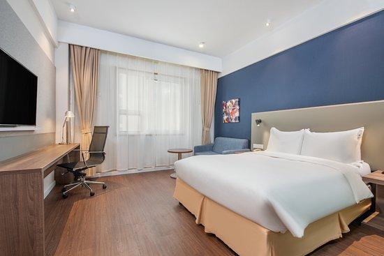 Holiday Inn Express South Hefei