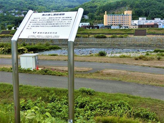Uma no Watashi Tosemba Ato