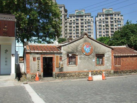 New Tile House Hakka Cultural District