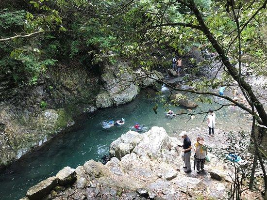 Futashika Falls