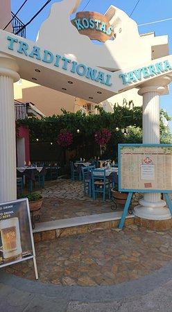 Kostas Traditional Taverna Mesonghi Corfu Greece