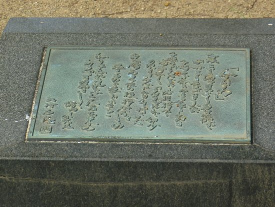 Konnichiwa Statue