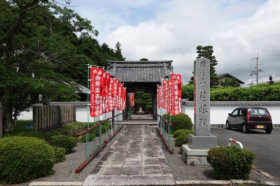 Hino-cho, اليابان: 慈眼院