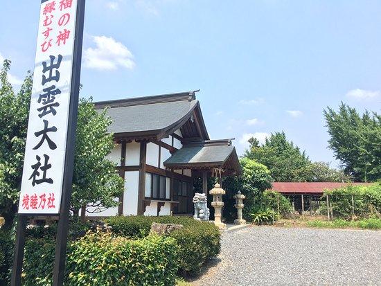 Izumotaisha Sakai Okano-sha