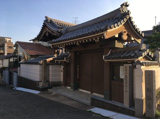 Baisen-ji Temple