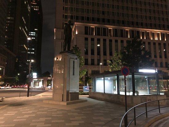 Inoue Masaru Statue