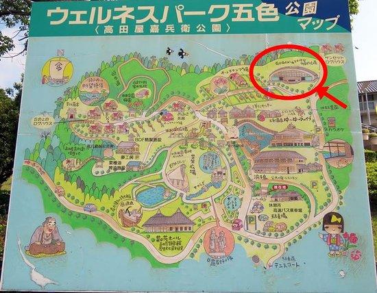 Takataya Kahei Park Gogo Dome