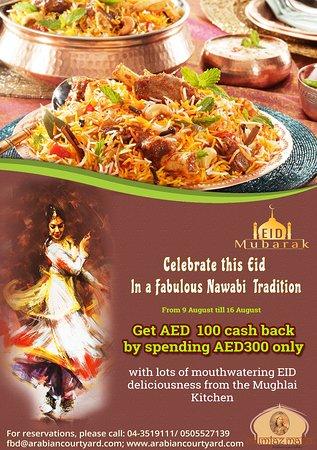 写真Mumtaz Mahal Indian Speciality Restaurant枚