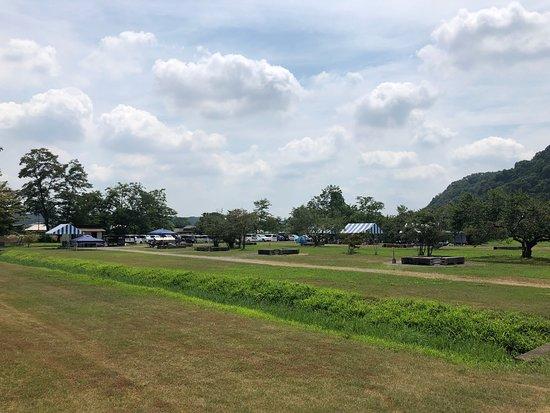Kanuma Deai No Mori Park Auto Campsite